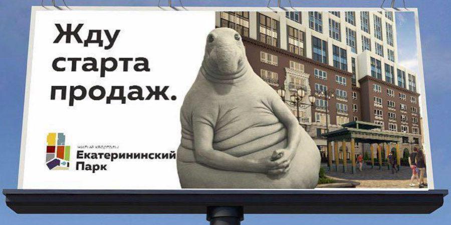 ждун-01