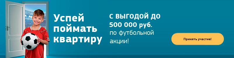 banner_fb2018