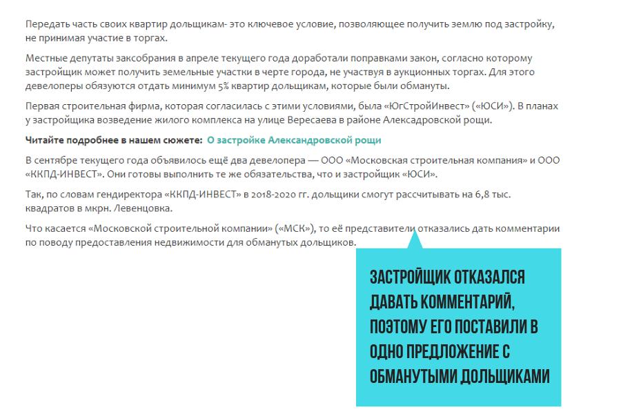 в блог (4)