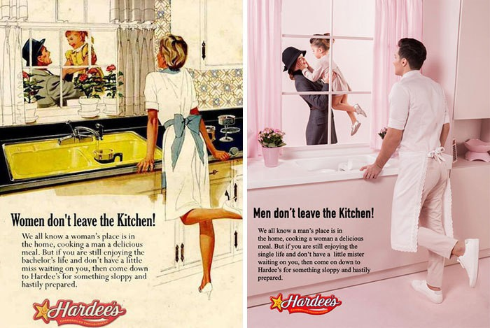 Женщины/мужчины не покидают кухню!