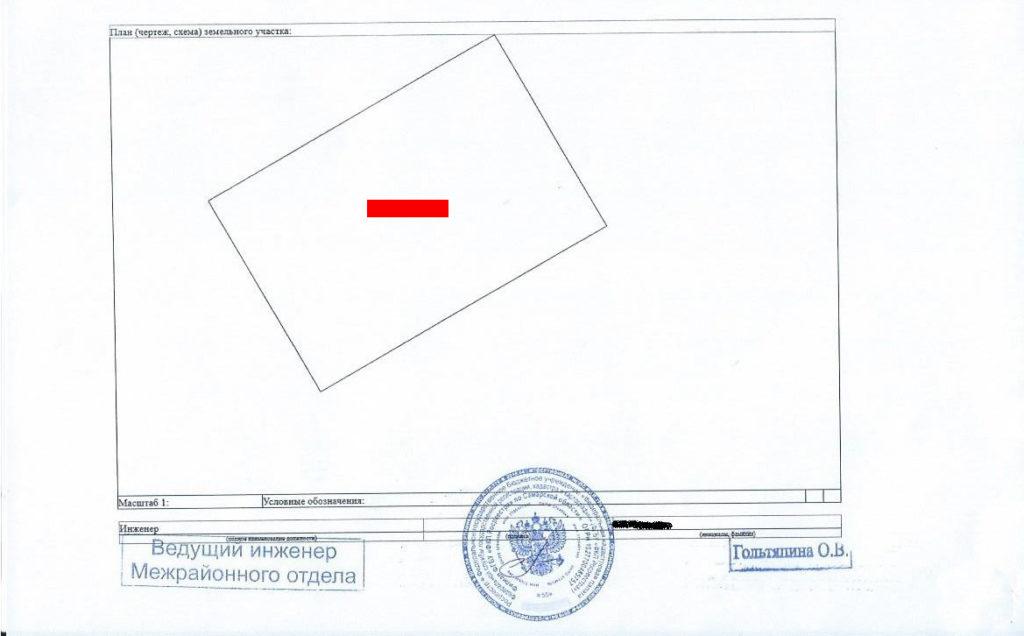 Выписка_1-3(Рис_5)